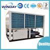 Refrigerador refrescado aire del tornillo para la fabricación química concreta