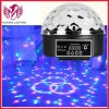 6개의 채널 DMX-512 디스코 DJ 단계 점화 쇼를 위한 수정같은 마술 공 RGB LED 단계 빛 영사기