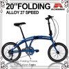 2015 Новый складной велосипед (WL-2046A)