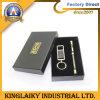 Ensemble cadeau cadeau haut de gamme Keychain + stylo (KSB-004A)