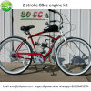 2 Inj 80cc Bicimoto Gas Powered Bicicletas para venda/Motor/motores para bicicletas Bicicleta/Motor do Kit de bicicleta
