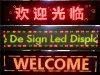 単一カラーLED表示ボードの印の表示屋外LED印
