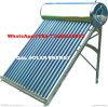 真空管の太陽給湯装置(QAL-BG-58/1800-18)