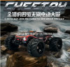 Electric Racing Hobby RC Car Power 1 / 10th 4WD Brushless RC Model