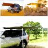 Selbst-Fahren der Fahrzeug-Markise Convenitent Fahrzeug-Markise