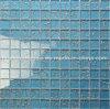 中国の製造業者の青い浴室のタイルはガラスモザイク・タイルを設計する