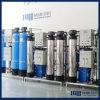 Buque diseñado Scro-6000 Vertical de Tratamiento de Agua