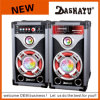 8inch 2.0 Hifi Loudspeaker in Xd8-8004