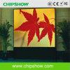 Chipshow Ah4屋内フルカラーHD LEDの壁スクリーン