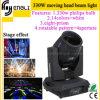 330W15r Moving Head Beam Light с Stage Effect (HL-330BM)