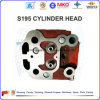 S195 Cylinder Head