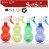 550ml de PE de plástico frasco pulverizador/ Pressão Manual Acionar Pulverizador (SX-258)