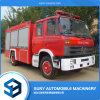 Usine directement à la vente Dongfeng 153 cabine 190HP de 4*2 2essieux 7-9cbm l'eau et le réservoir de mousse véhicule de sauvetage moteur incendie Diesel Fire Fighting chariot chariot spécial