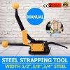 手動鋼鉄ベルトのパッキング機械鋼鉄紐で縛るツール鋼鉄ストラップ