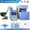 Machine de soufflement de bouteille en plastique semi automatique pour la bouteille d'eau