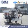 よいフィードバック! ! ! Hf120Wのディーゼル機関力の携帯用トレーラーの小さい掘削装置