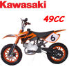 Minimoto, 49CC Pocket Bike