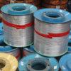 高品質の熱い浸された電流を通された鋼線