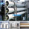 ROシステムが付いている500L -50tonの水処理装置のプラント