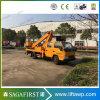 18m 200kg右駆動機構のバケツの空気の働くトラック