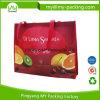 Высокий уровень производства прочного нетканого материала сумку с ламината