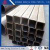 Tubo d'acciaio del quadrato nero standard del carbonio di ASTM