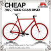 安くこんにちはTen 700c Fixed Gear Bicycle (ADS-7121S)