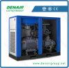 11~90kw compresor de aire de tornillo Convertidor Variable