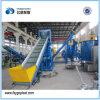 洗浄する300-2000kg/Hペットびんのプラスチック機械をリサイクルする