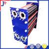 M10BW Intercambiador de calor de placas con manufactura en Shanghai