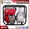 Pompe à eau de kérosène de Wpk20 2inch 5.5HP