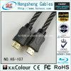 Высоки упорно с кабелем EMI HDMI