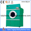Máquina de Secagem Industrial da Máquina Elétrica do Secador de Roupa 50-70kg (SWA801-15-150)