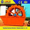 시멘트 생산 라인 물통 모래 세탁기