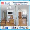 접히는 콘테이너 집 또는 콘테이너 홈