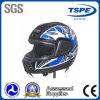 オートバイのヘルメット(太字のヘルメットHF-109)