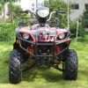 ATV (SK110ST-A)