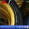 4sh/4sp High Pressure Hydraulic Rubber Hose