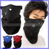羊毛のBicyleの循環のオートバイのマスクの冬季スポーツのスキースノーボードのフードの風ストッパー帽子Headwear