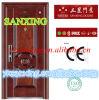 Puerta de acero casera Sx-909 del decorador interior