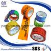 Adhesivo acrílico de mejor venta BOPP impresos personalizados cinta de embalaje