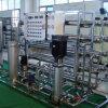 Kyro-4000L/H Hete Verkoop! ! De Ce Goedgekeurde Filter van het Drinkwater met de Prijs van de Tank van het Water van het Roestvrij staal