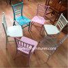 子供(YC-A98)のためのイベントの結婚式の子供のスィッラ卸し売りTiffanyの椅子