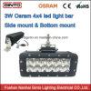 8inch는 표시등 막대 지프 범퍼 기갑을%s 줄 LED 이중으로 한다