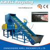 不用なペットBottle/LDPE LLDPEプラスチックフィルムかスクラップのプラスチック粉砕機または粉砕機