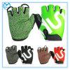 自転車のための半分指のスポーツの安全手袋