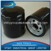 Filtro de óleo de alta qualidade para Hyundai Santa (26300-35500)