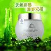 Красотка Products Анти--Pregnancy Spots Facial Mask OEM/ODM