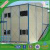 Дом самомоднейшего семейства Prefab (KHT2-2085)