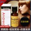 Olio di erbe di ricrescita 20ml dei capelli di Andrea di estensione dei capelli umani